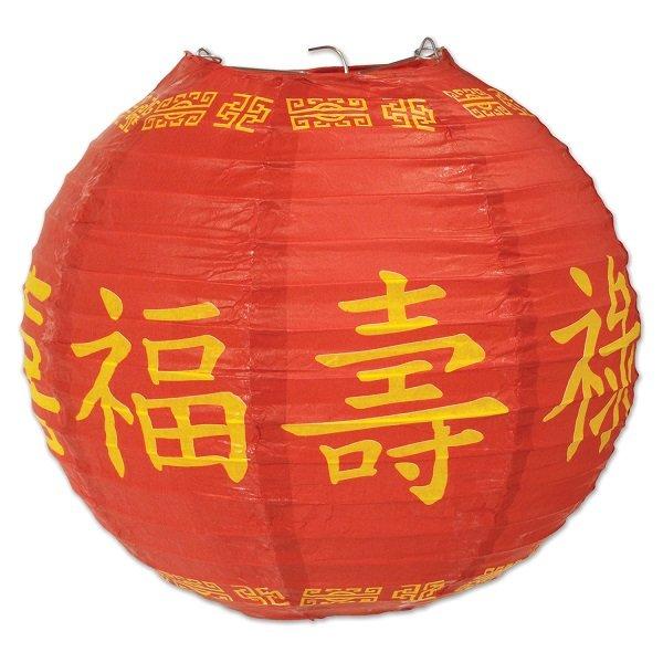 Asian Printed Red & Gold Lanterns