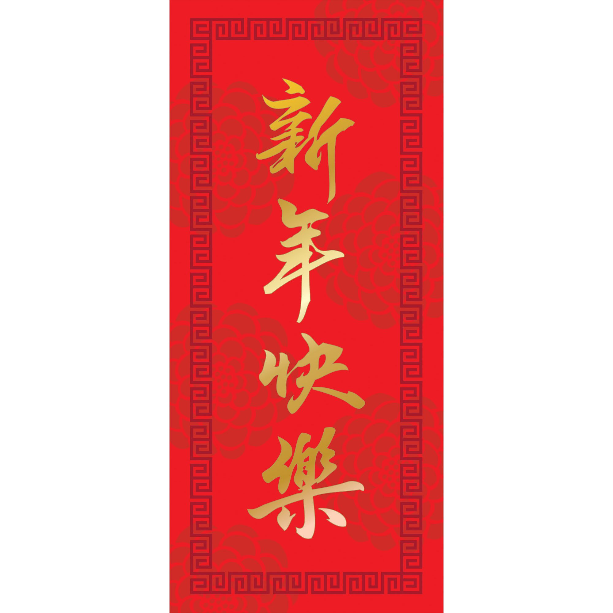 Chinese New Year Money Envelopes Red, Black & Gold Hot Stamped
