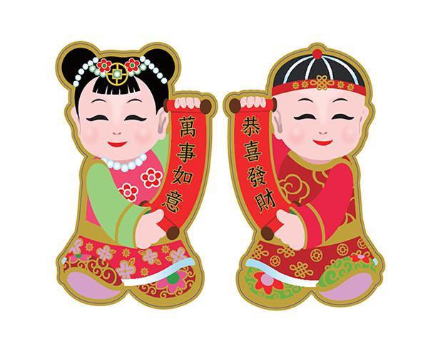 Chinese New Year Children Cutouts Cardboard