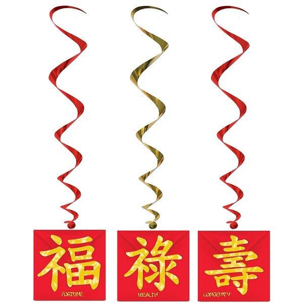 Asian Designs Hanging Decoration Whirls
